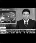 新闻联播《特区30年》红岁品牌报道